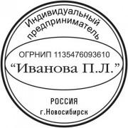 печать ИП 223