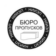 Пе5чать разные 0355