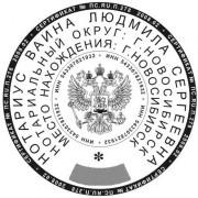 Печать гербовая 007