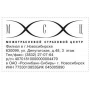 Штамп 0405