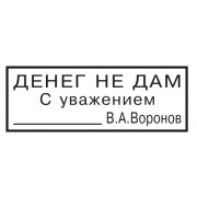 Штамп 0414