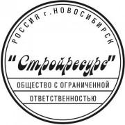 Печать ООО 012