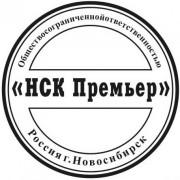 Печать ООО 013