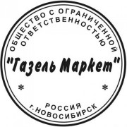 Печать ООО 014