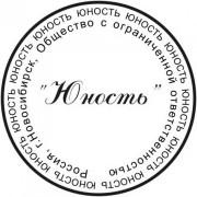 Печать ООО 001