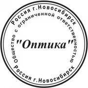Печать ООО 002