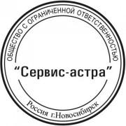 Печать ООО 003