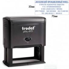 4931 Оснастка для штампа 70*30мм черная, Trodat