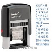 4822 Штамп с 12 бухг.терминами 4 мм., Trodat