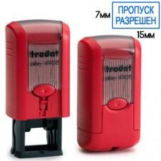 4908P4 Оснастка для штампа 15х7мм.красная, Trodat