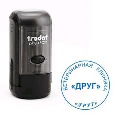 46025 Оснастка для кр печати , диам 25мм, черная , Trodat