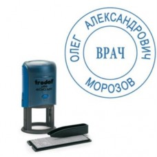 4630P4/DB Печать самонаборный 1-круговая.синяя, d30мм, Trodat